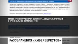 Хакеры «Киберберкута» заблокировали сайт Арсения Яценюка(, 2015-01-31T16:09:41.000Z)