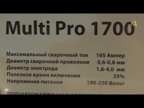 Купил бюджетный полуавтомат MultiPro 1700