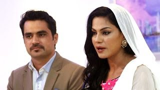 Veena Malik on how marriage has changed her life