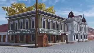 Старая Пермь. Черный рынок. 1914 год