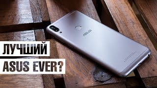 обзор ASUS ZenFone MAX Pro M1: серьезный ответ Xiaomi? Козыри  и недостатки ASUS ZenFone MAX Pro M1