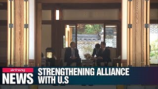 Bush's attendance at late Pres. Roh's memorial service indicates strong Korea U.S. alliance: Moon