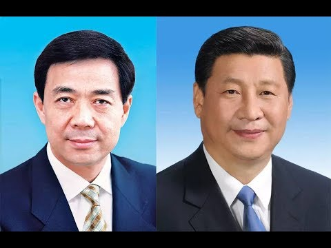 草庵居士 陈小平:红二代欲释放薄熙来斗习近平?习的敌人越来越多!