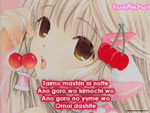 CHERRY kyary pamyu KARAOKE OFF VOCAL!!!