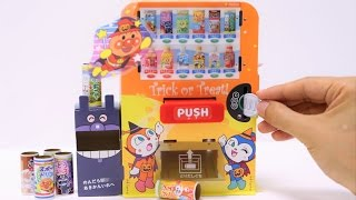 Anpanman Juice Vending Machine DIY Paper Craft