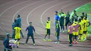 Referee beaten run Ethiopian league