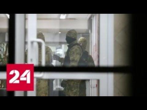 """Обыски в """"Красном и белом"""" связаны с неуплатой налогов - Россия 24"""
