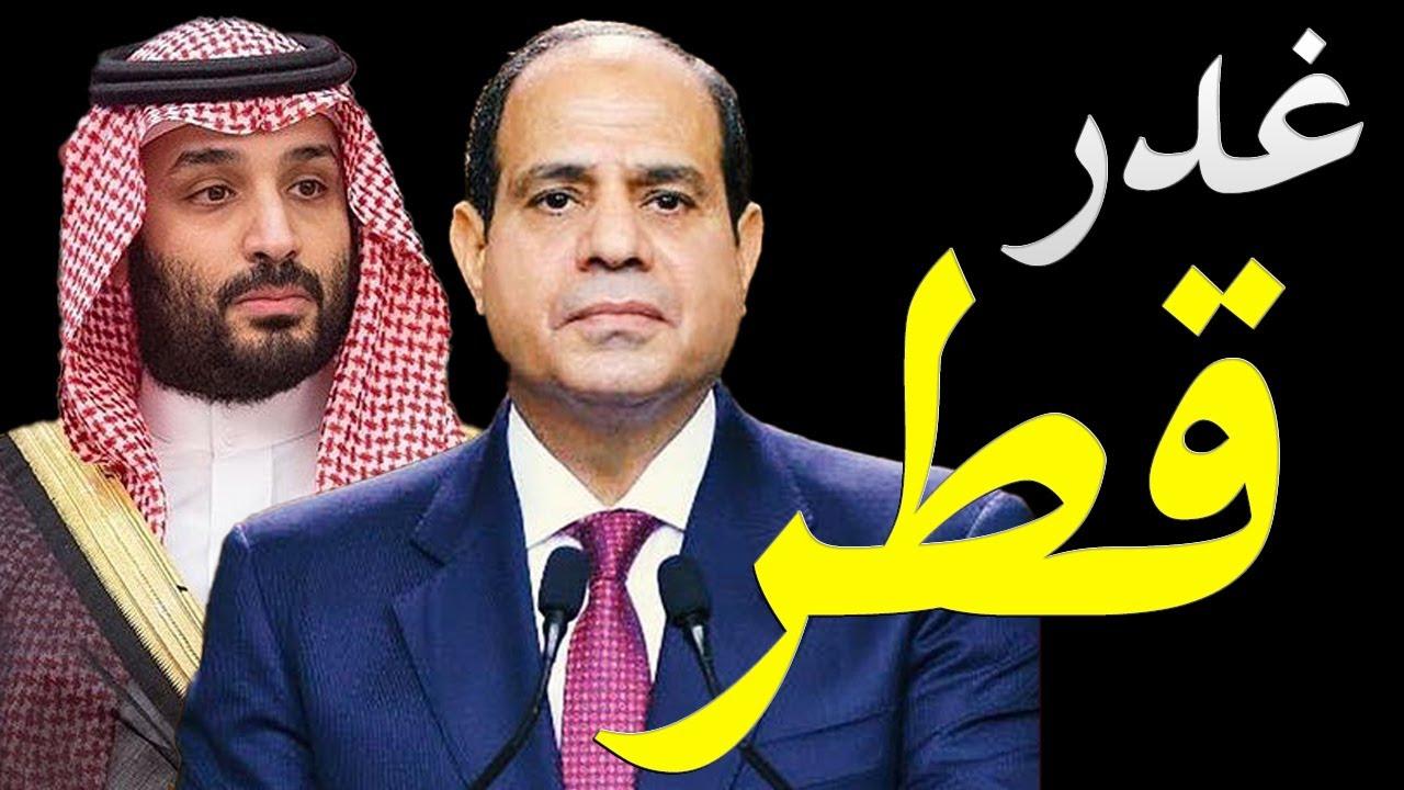 قطر تقرب من ايران بالرغم من المصالحة الخليجية و تعاند الرباعي العربي