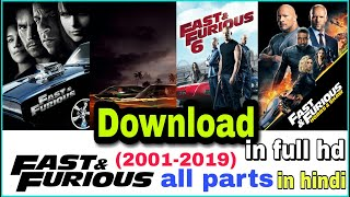 Download   Fast & Furious movie   all parts   in full hd   in hindi  