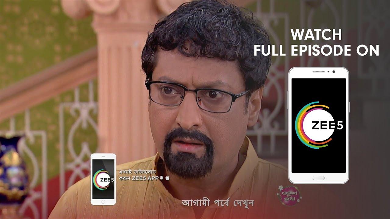 Bokul Kotha - Spoiler Alert - 28 May 2019 - Watch Full Episode On ZEE5 -  Episode 459