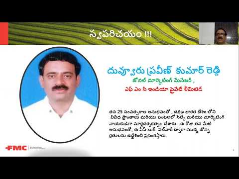FMC Crop Solutions For Maize | Webinar In Telugu
