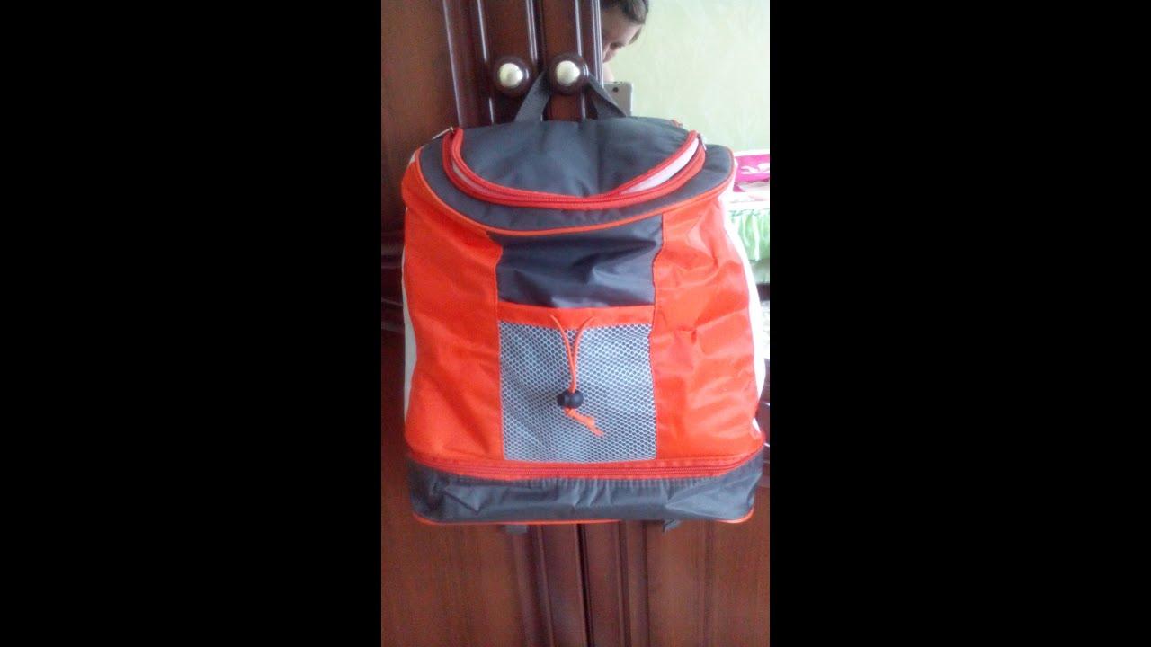 Ив роше термо-рюкзак htrkfvysq рюкзак с одной лямкой