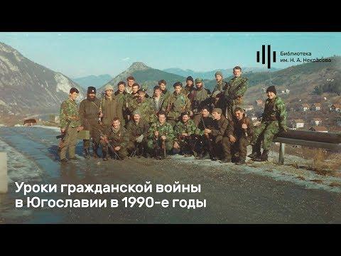 Лекция военного историка и писателя Михаила Поликарпова