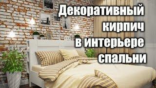 видео Различные интерьеры спальных комнат