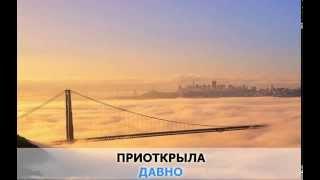 «Я домой вернулся», Евдокимов Михаил: караоке и текст песни