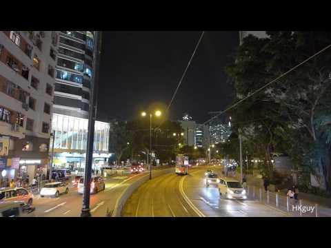 long smooth hong kong tram ride ever