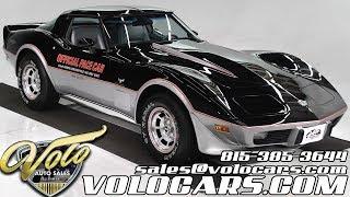 1978 Chevrolet Corvette for sale at Volo Auto Museum (V18954)