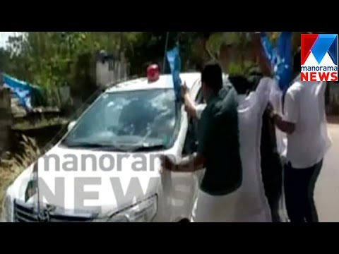 Black flag for minister P. Thilothaman by KSU workers | Manorama News