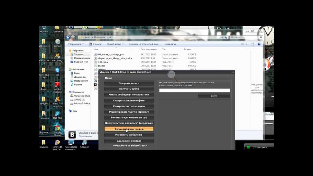 инстаграм не работает Image: программа VKracker Не работает