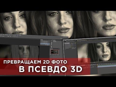 3D хентай картинки для взрослых