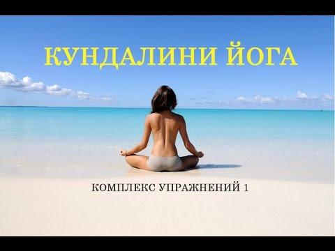 Йога-туры 2017 с Эллой Ивановой, женские практики