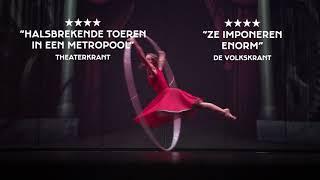 видео Шоу Eloize (Элуаз) в цирке дю солей
