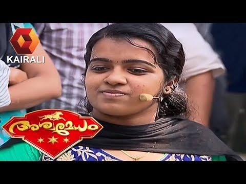 Aswamedham അശ്വമേധം - Government Engineering College, Kozhikode | 21st March 2018 | Full Episode