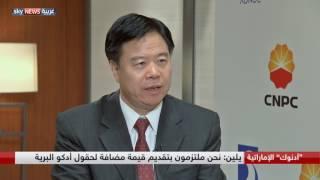 رئيس مجلس إدارة الشركة الصينية للبترول