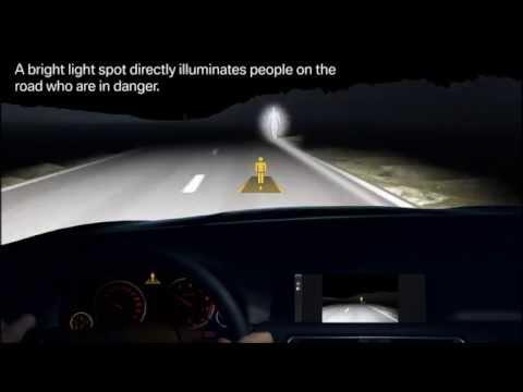 Система ночного видения BMW.