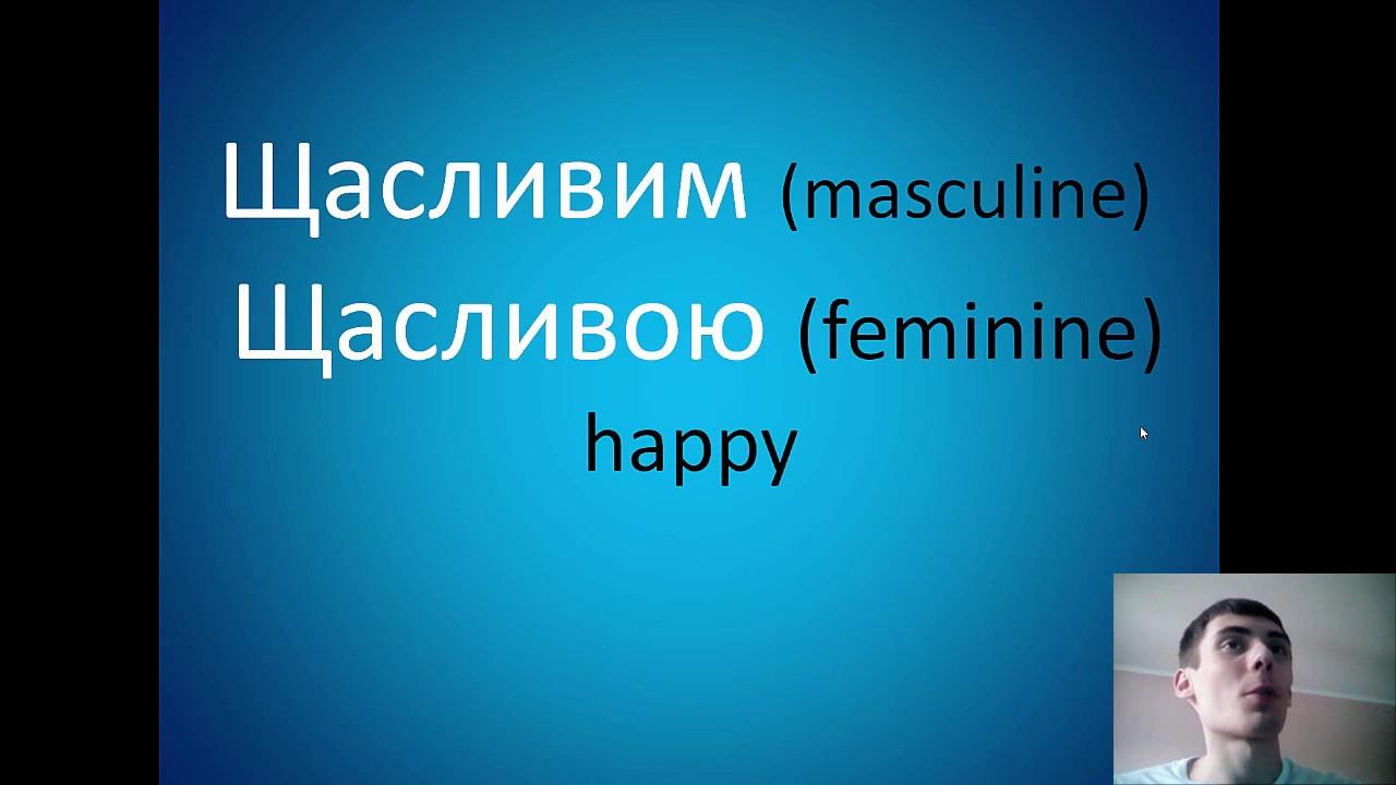 Happy Birthday In Ukrainian Youtube