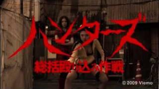 映画『爆発!スケ番☆ハンターズ』2010年初夏公開予定! 本格的アネゴア...