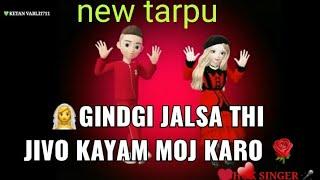 NEW TARPU 2021,💃JINDGI JALSA THI 💏JIVO KAYAM MOJ KARO REMIX SONG, new tarpo, new tarpa remix