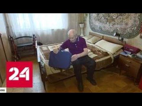 В Москве задержали продавцов чудо-аппаратов, лечащих от всех болезней - Россия 24