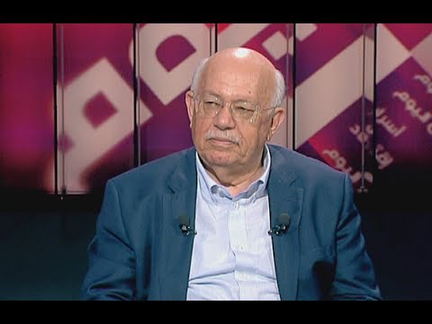 Beirut Al Yawm - 20/07/2017 -  رشيد درياس