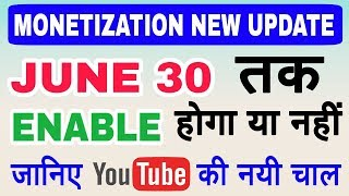 YouTube Monetization New Update || Will YouTube Enable Monetization of All Channels By End of June