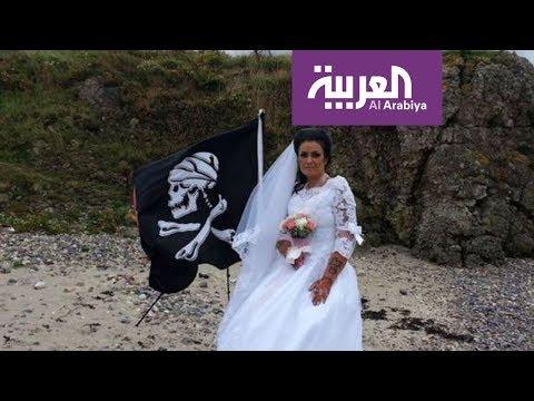 صباح العربية: امرأة تتزوج شبح قرصان  - نشر قبل 23 ساعة