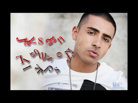 jay sean lights off lyrics