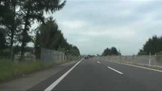 東北自動車道 滝沢PA~西根IC(出口)[滝沢村 八幡平市]
