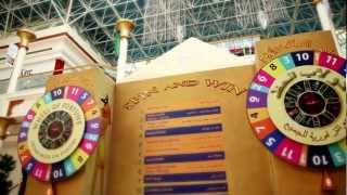 Wafi Mall Spin & Win Promotion Thumbnail
