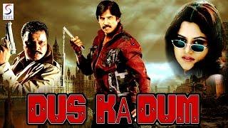 Dus Ka Dum - Dubbed Hindi Movies 2016 Full Movie HD l Sai Kumar, Manju