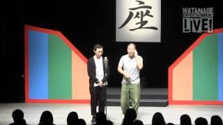 ワタナベお笑いINFO http://www.weowarai.jp/