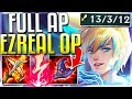 AP REWORKED EZREAL IS EVEN MORE OP NOW!!! Ezreal Rework AP Gameplay   League of Legends