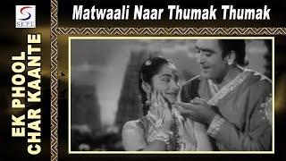 Matwaali Naar Thumak Thumak Chali | Mukesh @ Ek Phool Char Kaante | Sunil Dutt, Waheeda