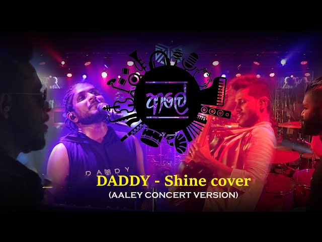 Daddy Live - Shine Cover( Aaley ආලේ Matara Concert Version)