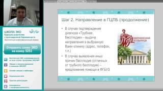 видео: ЭКО по полису ОМС в Санкт-Петербурге