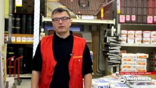 видео расход плиточного клея