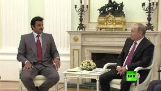 لحظة لقاء الرئيس بوتين مع أمير قطر تميم بن حمد آل ثاني في الكرملين