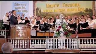 Юбилей хора в Павлодарской общине ЕХБ