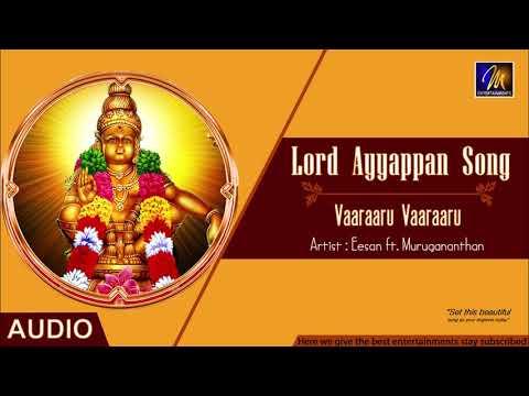 Vaaraaru Vaaraaru - Eesan ft. Murugananthan| Official Audio | MEntertainments