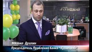 видео Ипотека от «Альфа-Банка» в ЖК «Маяковский»